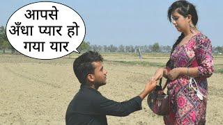 Aapse Pyar Ho Gya Hai Muje Prank On Villager Girl By Desi Boy With A Twist | Prank On Cute Girl