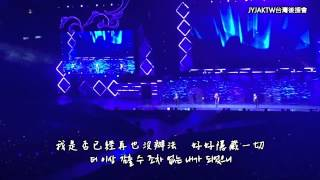 【中韓字幕】20141118  JYJ - Nine TOKYO DOME