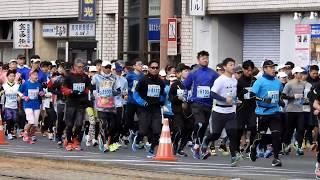 2018高知龍馬マラソン大会スタート【全ランナー】 本町郵便局前から