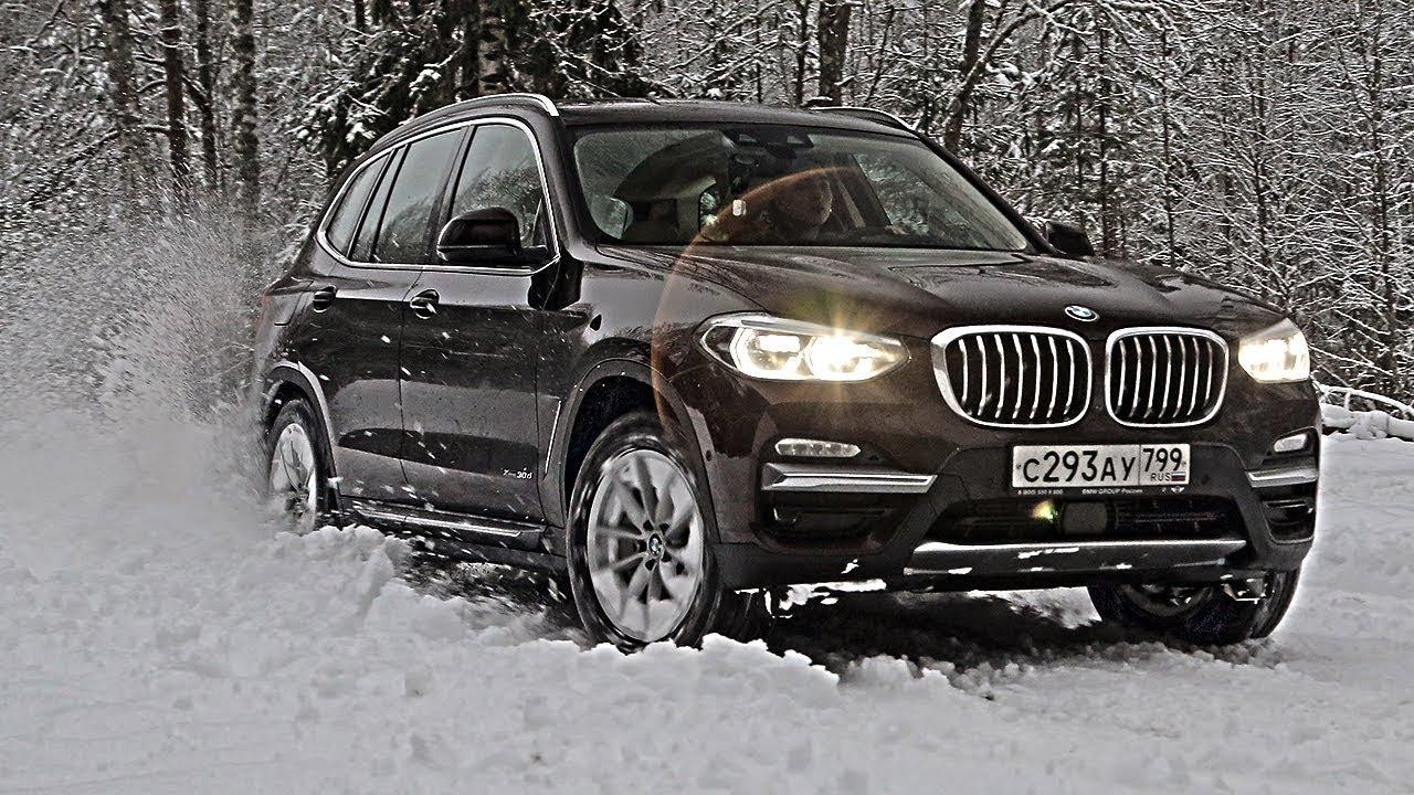 Почему BMW X3 2018 все ХОТЯТ, но НЕ БУДУТ покупать! Тест ...