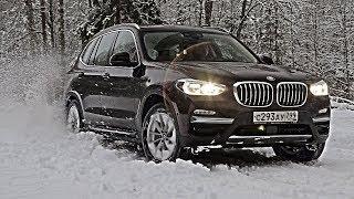 Почему BMW X3 2018 все ХОТЯТ, но НЕ БУДУТ покупать! Тест драйв и обзор БМВ Х3 3.0 дизель