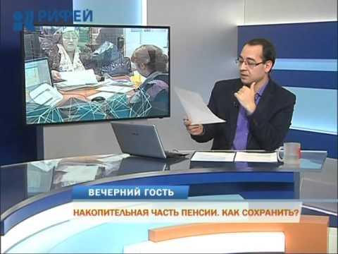 Пенсионный фонд РФ - дипломные работы -