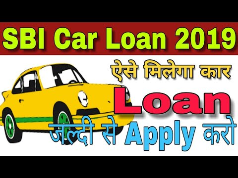 क र ल न च ह ए How To Apply New Sbi Car Loan Complete