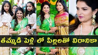 Viranica Manchu with daughters at her brother wedding | Gup Chup Masthi