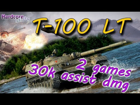 WORLD OF TANKS: 2 x amazing T-100 LT spotting games with 30k assist damage
