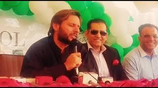 Shahid afridi talk about Sri Lanka Team visit Lahore, Sportswire Pakistan
