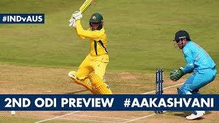 #INDvAUS: Can #INDIA prevail in Nagpur? #AakashVani