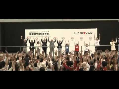 Olympic Announcement Tokyo To Host 2020 Olympics- Japan's Reaction