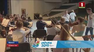 Более 100 лучших музыкантов Беларуси примут участие церемонии открытия II Европейских игр