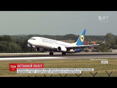 Boeing 737 вважається
