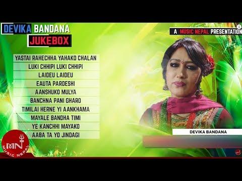 Devika Bandana | Nepali Hit  Songs Collection | Audio Jukebox