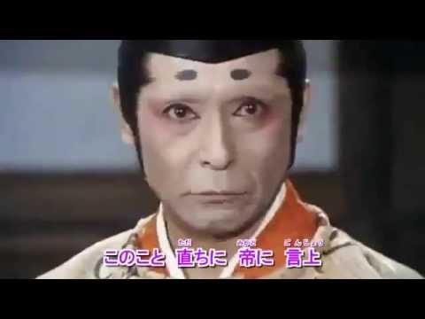 【妖怪ウォッチ】要求ウォッチ【水戸黄門】