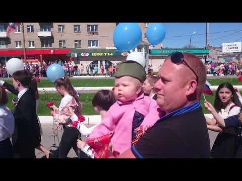 День Победы в Высоковске
