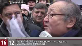 Акорда рулит в украинской генпрокуратуре / 1612