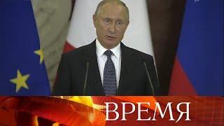 Президент России ответил на заявление Дональда Трампа о намерении выйти из Договора о РСМД.