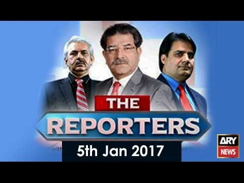 The Reporters 5th January 2017