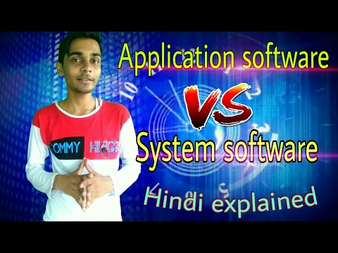 System software vs application software || difference in software and application || in hindi || TnS