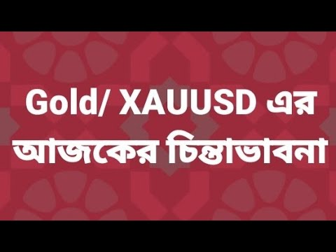 today-forex-gold-/-xauusd-thinking-/-bdpips