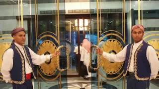 Dar Al Tawhid InterContinental ® Makkah -  دار الت...