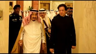 PM Imran Khan given a warm welcome in the palace of Saudi King Shah Salman