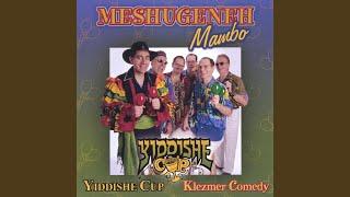 Meshugeneh Mambo