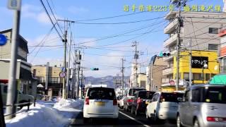 岩手県道223号 盛岡滝沢線 盛岡→滝沢