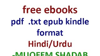 How to download free ebooks HINDI/ENGLISH