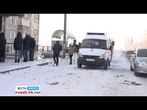 Взрыв прогремел в Усть-Куте. Есть жертвы