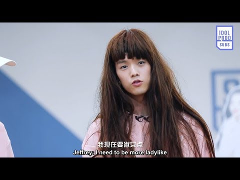[ENG] Idol Producer EP11 Exclusive Preview: 《Agent J》 Team & Mentor Jieqiong's debut anniversary