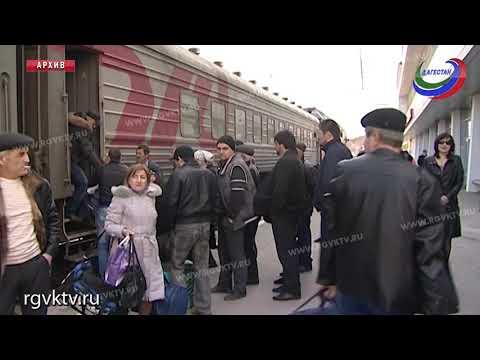 В России вступили в силу новые правила продажи билетов на поезда для младенцев