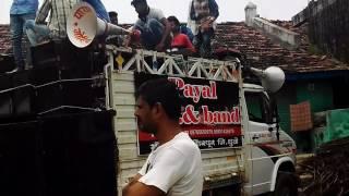 Video Payal Band  Durbadya. (Ashok pawar) download MP3, 3GP, MP4, WEBM, AVI, FLV Oktober 2018