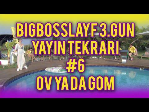 BigBossLayf 3.Gün Yayın Tekrarı - #6 - Öv ya da Göm (7 Eylül 2019)