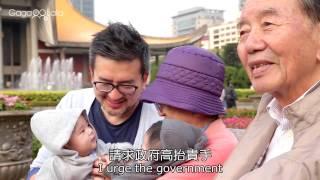「讓我們的孩子成家」 聽聽同志父母的聲音 thumbnail