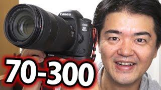 隠れLレンズ発見かよ!Canon EF70-300mm F4-5.6 IS II USM キヤノン最新の望遠ズームは液晶ディスプレイ付き? thumbnail