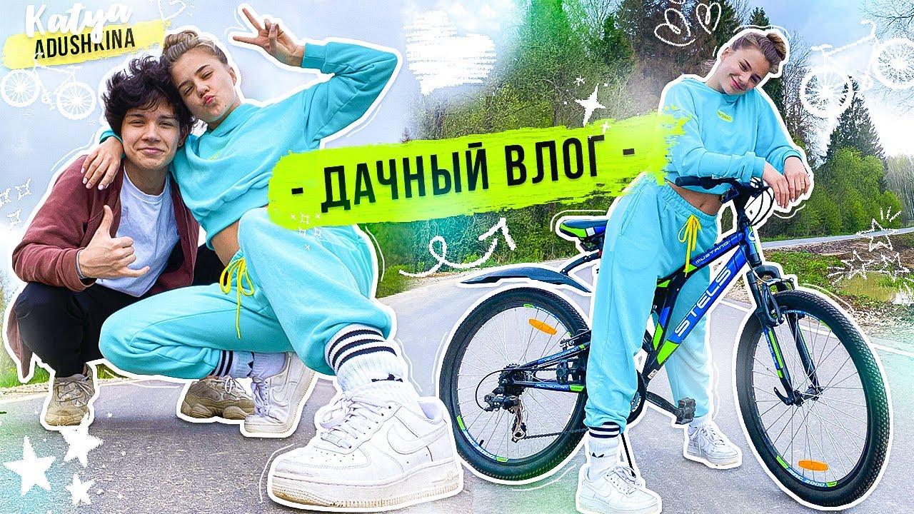 Дачный ВЛОГ / Я на ТВ с Малаховым???