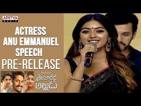 Actress Anu Emmanuel Cute Speech @ Shailaja Reddy Alludu Pre-Release Event