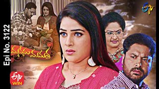 Manasu Mamata | 17th April 2021 | Full Episode No 3122 | ETV Telugu