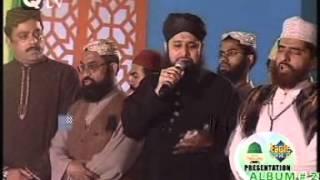 Aye ShehanShah e Madina    - Owais Raza Qadri - Album Sarkar Tawaju Farmain