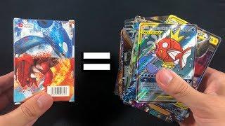 *NO WAY!* This strange box had over 150+ ULTRA RARE POKEMON CARDS INSIDE!