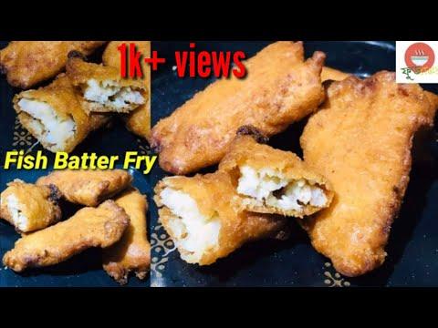Fish Batter Fry|| Bengali Fish Batter Fry Recipe||Crispy Snack Fish Batter Fry||