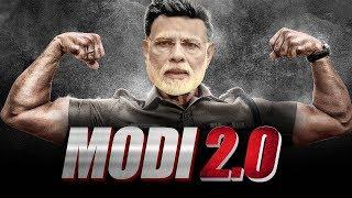 Modi 2.0 Trailer | Don 2 ft. Narendra Modi | आएगा तो मोदी ही | Aayega Toh Modi