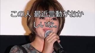 【真木よう子!】破天荒な女だいすき!真木よう子!!! https://www.yo...