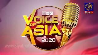 Siyatha Voice of Asia 2020 - 10.11.2019