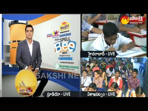 Sakshi India Spell Bee Quarter Finals -2017 || Category - 4