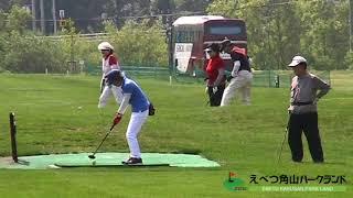 Park Golf JAPAN CUP ミズノオープンinえべつ角山パークランド⑬ 한일 교류 파크 골프 대회