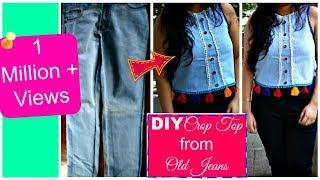 DIY Crop Top from Old Jeans | Recycle Old Jeans into Crop Top || Pompoms & Tassels
