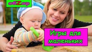 Развивающие игрушки для детей с 1,5 до 2 лет. Обзор развивающие игрушки