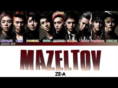 ZE:A[제국의아이들] Mazeltov (COLOR CODED LYRICS HAN/ROM/ENG)