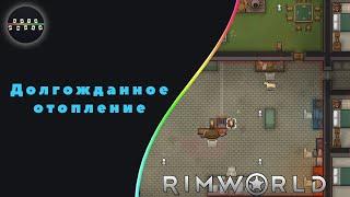 RimWorld  ► 44  - Долгожданное отопление