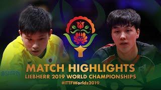 Tomokazu Harimoto vs An Jaehyun | 2019 World Championships Highlights (R16)